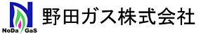 野田ガス株式会社